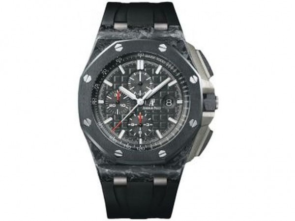 Audemars Piguet Royal Oak Offshore Chronograph Special Edition